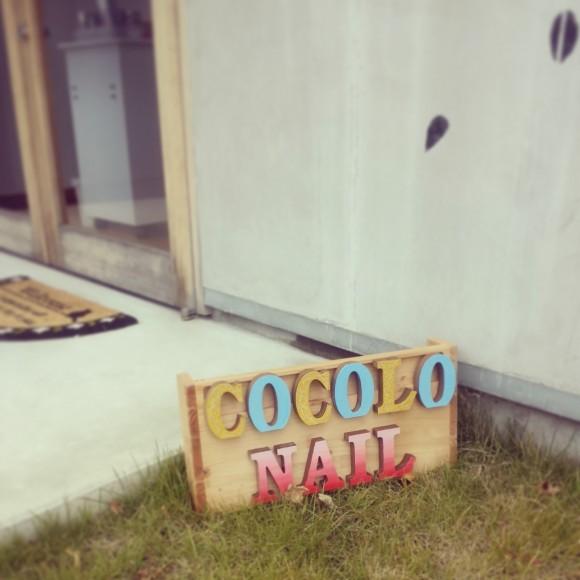 nail看板