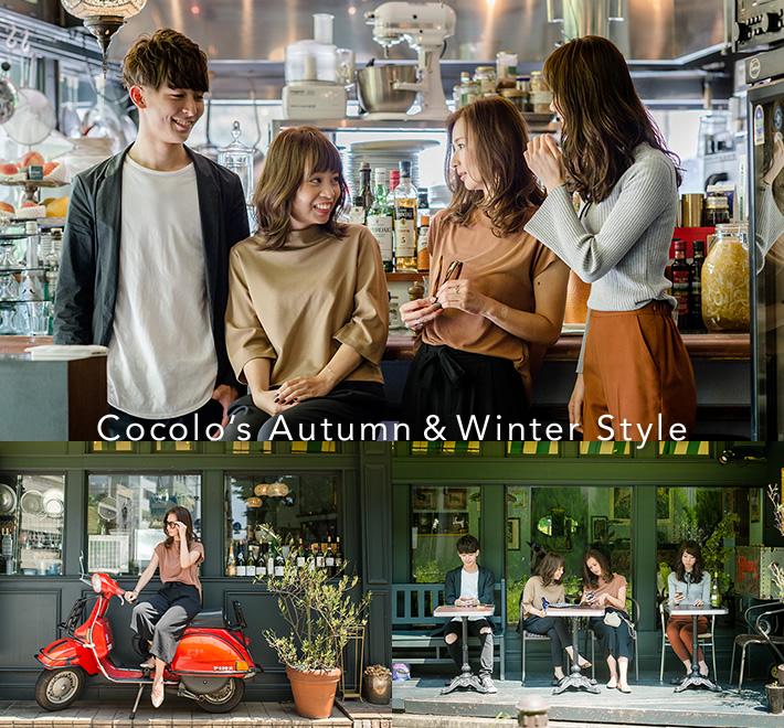 Cocolo's Autumn&Winter Style