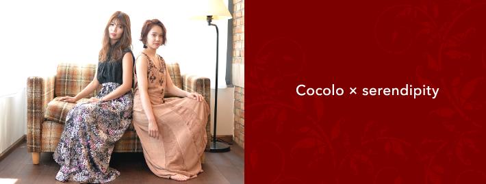 Cocolo's Autumn & Winter Style 2017-2