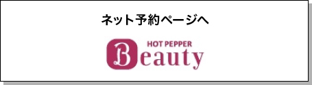 HOTPAPPER Beauty